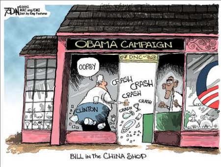 clinton obama campaign