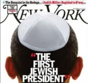 first_jewish_president