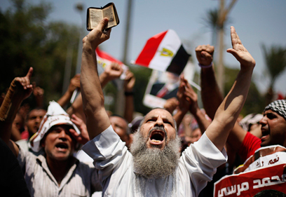 Obama supporters in Cairo