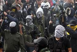 Fatah terrorists