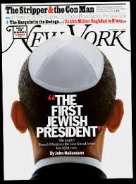 Obama First Jewish President