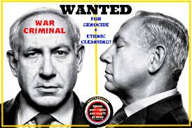 Netanyahu war criminal