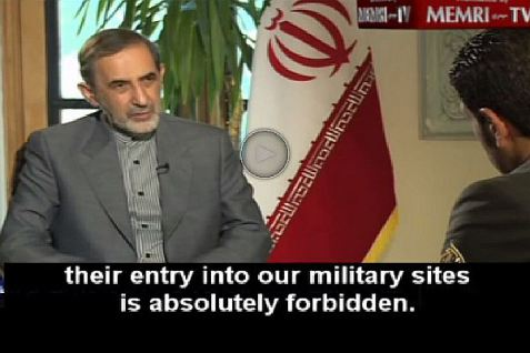 Entry-into-Iran-military-sites-forbidden (1)
